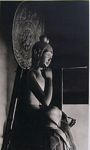 270px-Bodhisattva_Chuguji.jpg