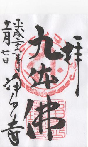 浄瑠璃寺1.jpeg