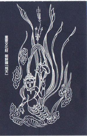 三井寺3.jpeg